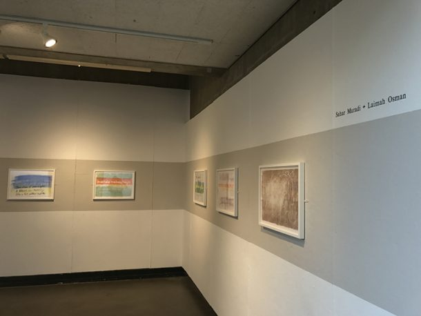 Installation view of prints