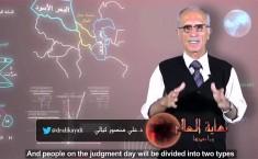 Ali Mansour Kayali
