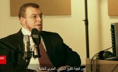 Muhammad Alagroudy (al-ʿAjrūdī or el-ʿAgrūdī)