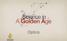 optics, Jim al-Khalili, al-Jazeera, Ibn Haytham