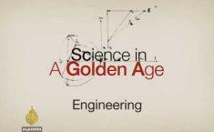 machines Islam, Al-Jazeera's Science in A Golden Age with Jim al-Khalili