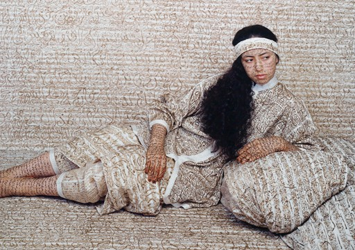 Les femmes du Maroc #14