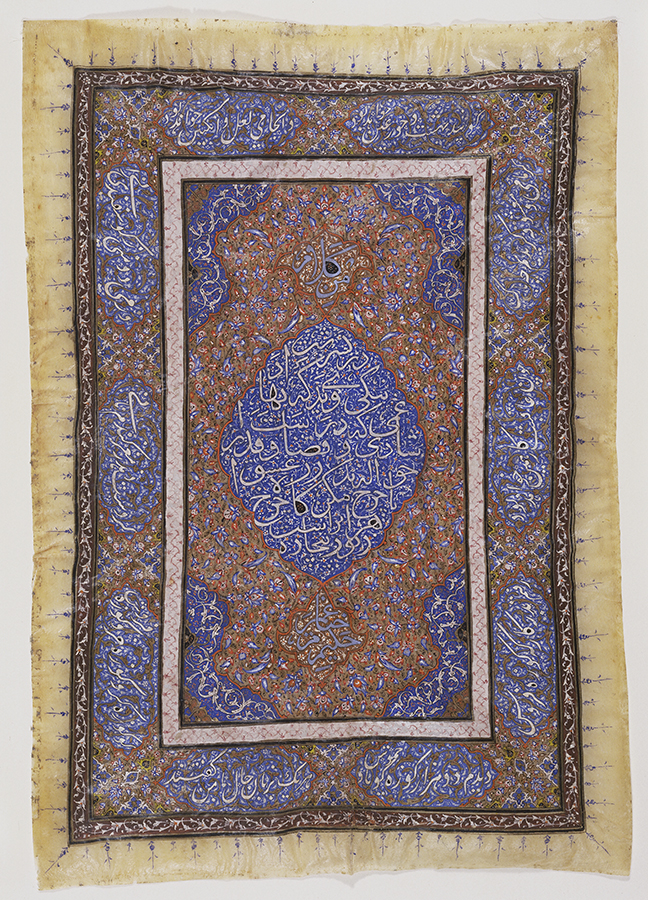 Maker: Unknown<br /> Culture: Iranian (Persian); Qajar<br /> Title: Illuminated Page with the Poetry of Omar Khayyam<br /> Date Made: 19th century<br /> Type: Drawing<br /> Materials: opaque water base colors and gold on parchment<br /> Place Made: Iran (Persia)<br /> Measurements: Sheet: 11 x 7 1/2 in.; 27.94 x 19.05 cm<br /> Credit Line: Gift of Mrs. Evan M. Wilson (Leila Fosburgh, class of 1934)<br /> Accession Number: 1990:2-23<br /> Collection: Smith College Museum of Art