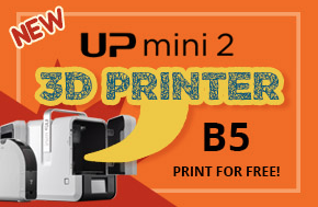 More information about 3D printing on the UP Mini 2 in B5 Lab