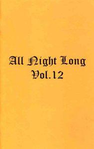 zc_allnightlong_v12_001